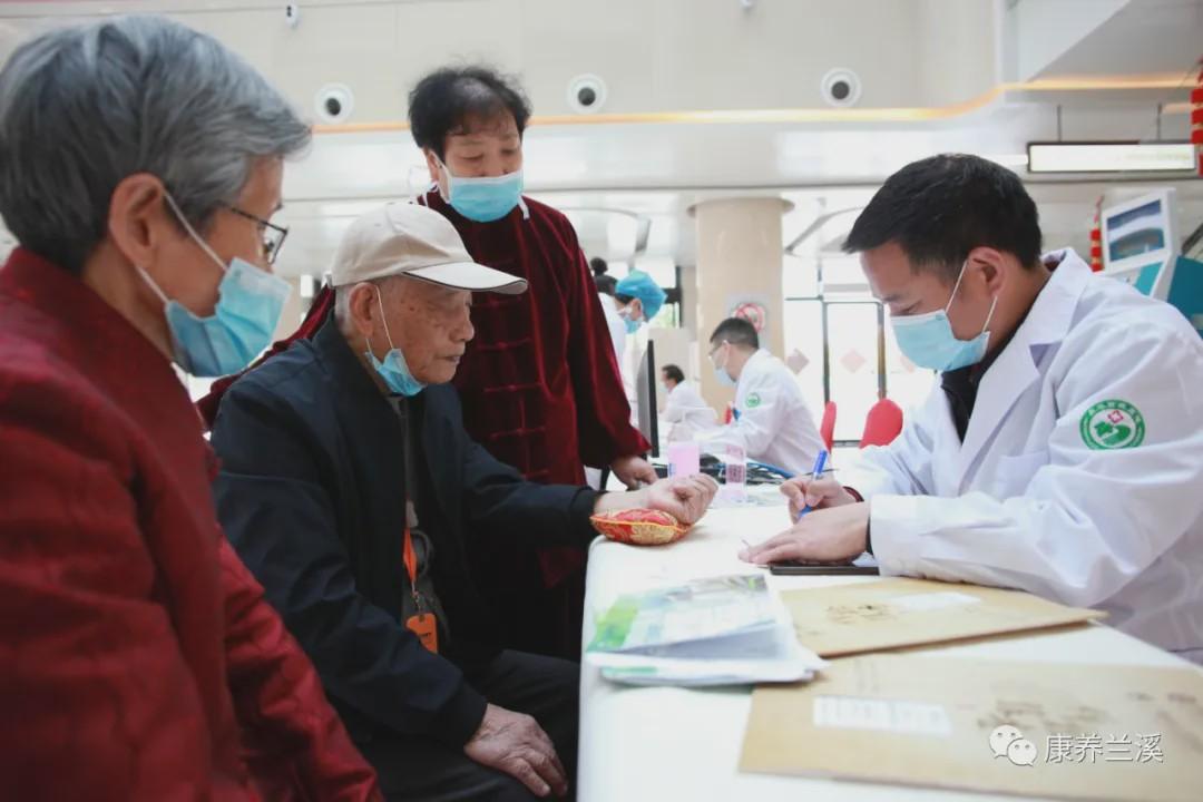 兰溪百城医院举办肿瘤义诊活动及第三届兰江肿瘤高峰论坛学术交流会