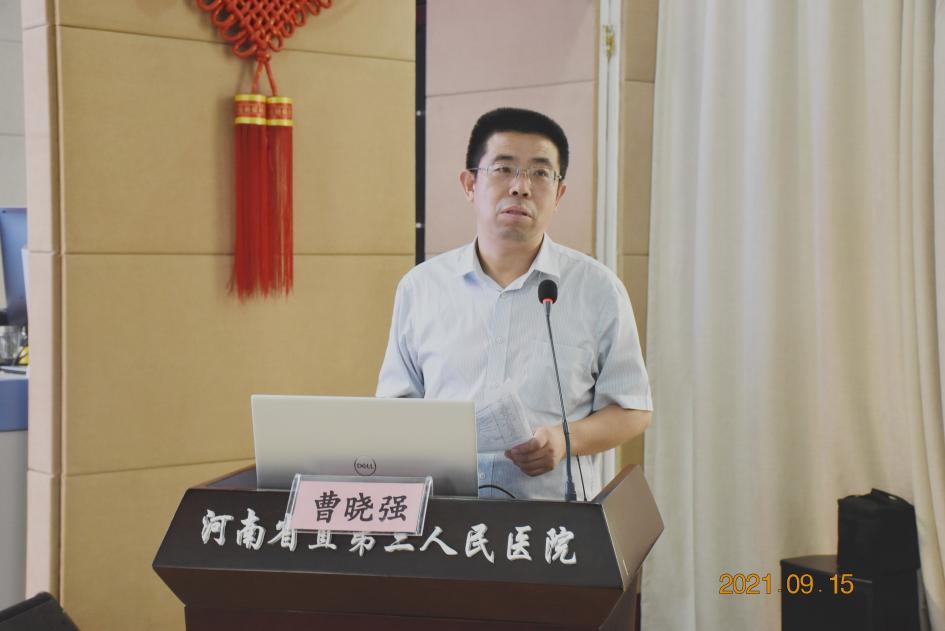 河南省直第三人民医院举办第三届「省直三院好故事」演讲比赛