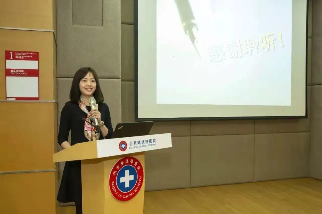 陈雪博士:基因检测为患者的诊断和治疗「拨云见日」