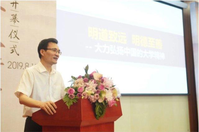 弘扬医师职业精神,做「健康中国」事业的践行者