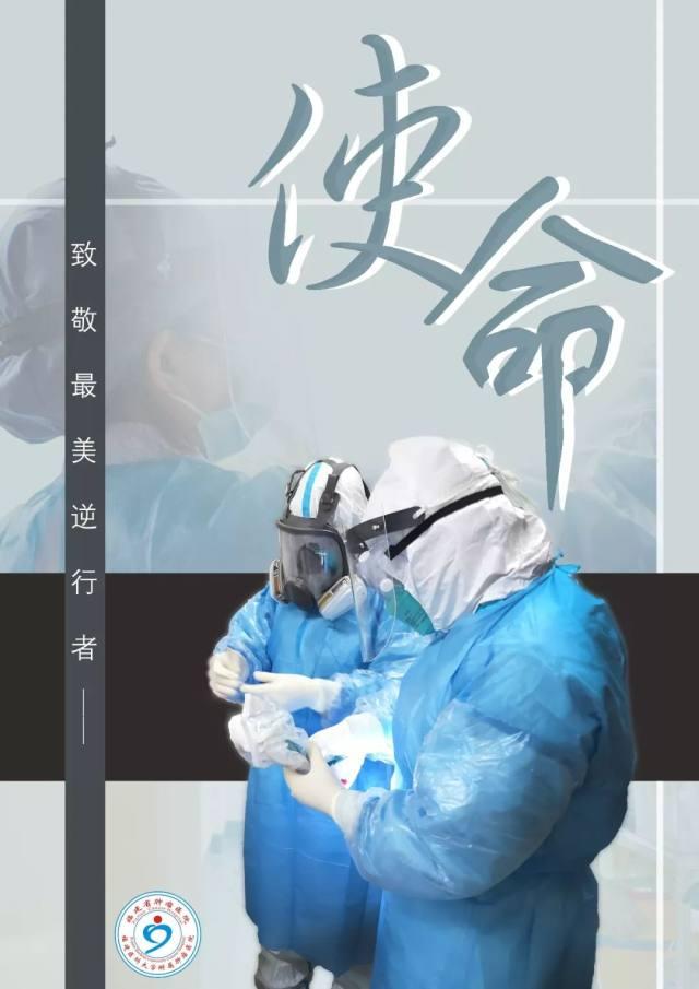 福建省肿瘤医院援宜医疗队员投入紧张的救治工作
