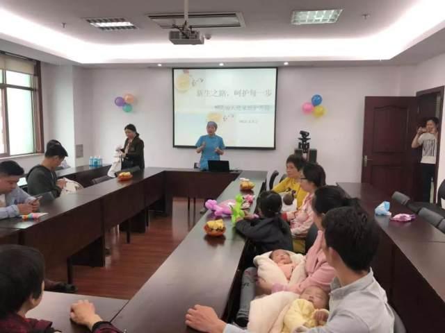 永康市妇幼保健院新生儿科举办早产儿回娘家活动