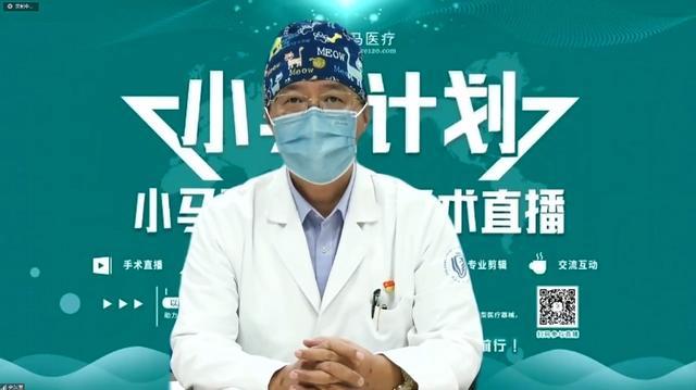 【精彩回顾】浙江省人民医院手术直播