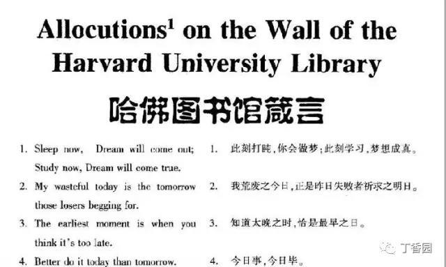 真事!光天化日之下,哈佛图书馆竟然在干这个……