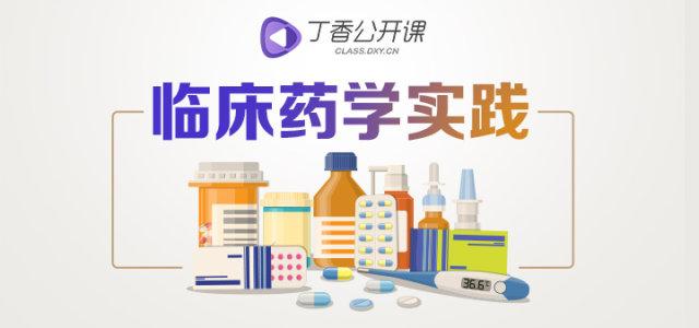 妊娠期哮喘该怎么用药?