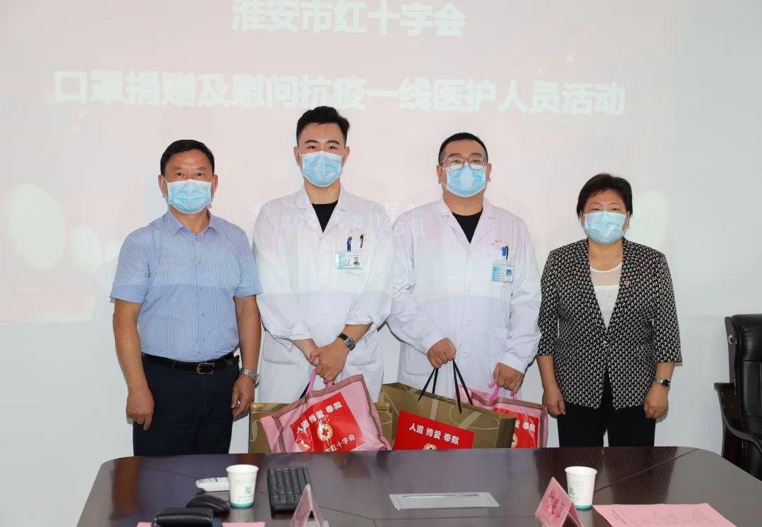 淮安市红十字会领导慰问市一院医护人员
