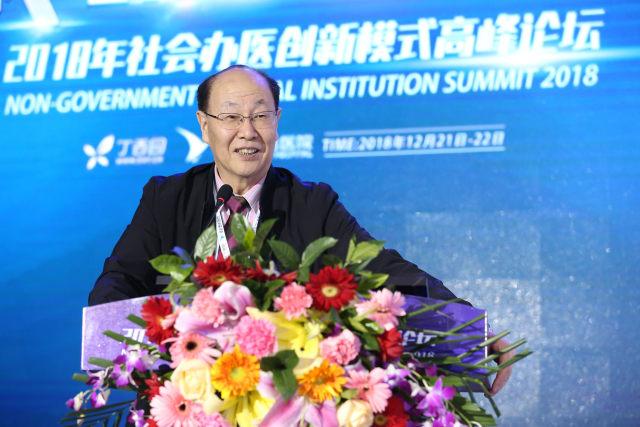 王吉善教授谈非公立医疗机构的品质管理与标准