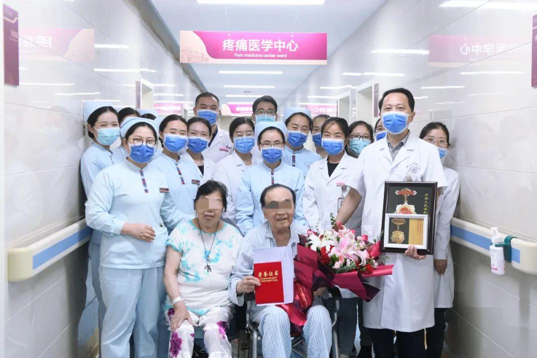 九旬老兵被痛「折磨」四年,郑州人民医院疼痛中心攻克「顽疾」