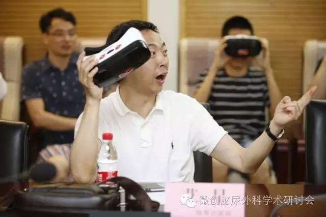 新视角:VR 眼镜引入解放军总医院