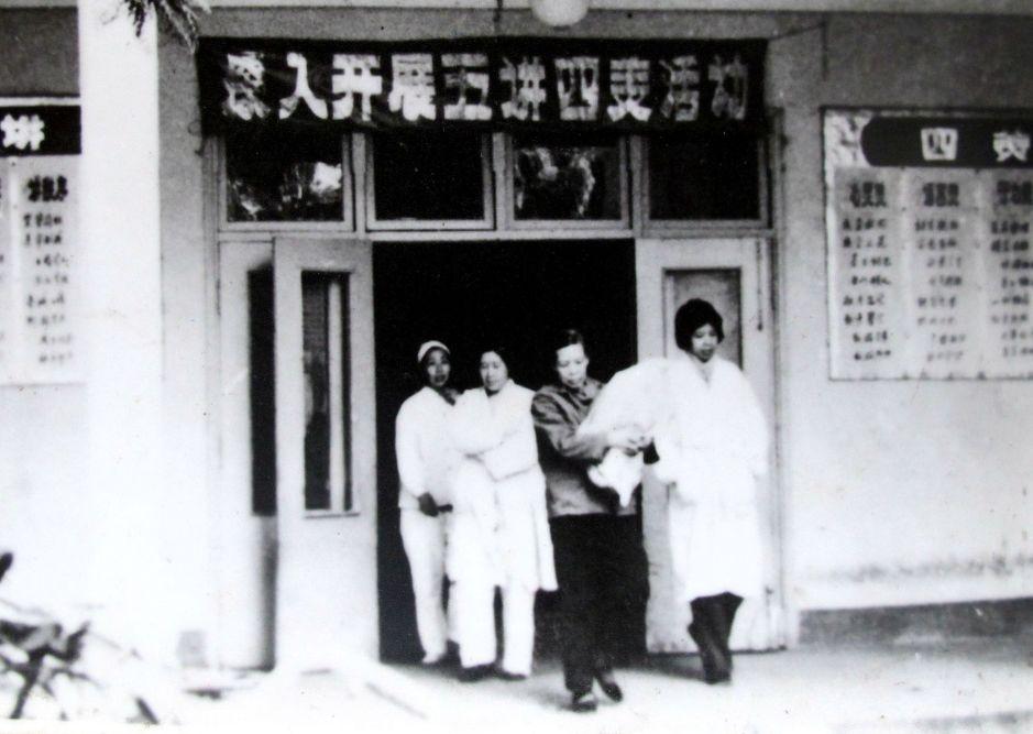风雨兼程济世路,继往开来惠民生——记韶关市妇幼保健院 69 周年院庆