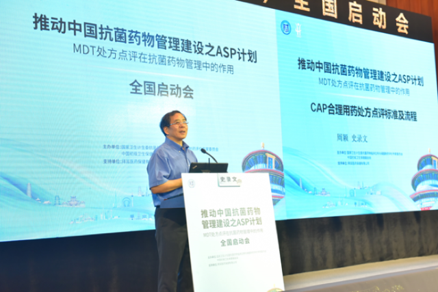 国家卫健委抗菌药物导向计划启动 推动 CAP 规范化诊疗