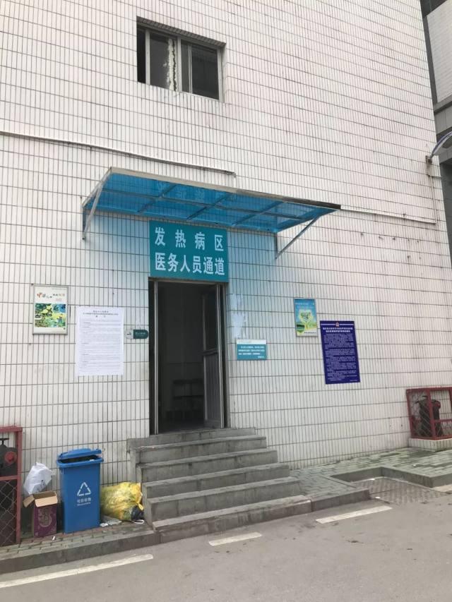 北京大学国际医院战疫日记 | 2 月 6 日,目的地:鄂州