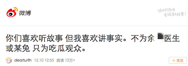 网友发帖「控诉」整容失败 被医生多次性侵