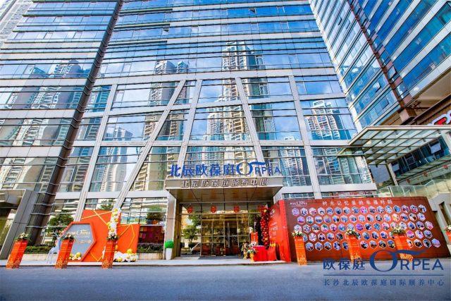 长沙这家「网红」养老中心太惊艳了!必须带着爸妈去打卡啊!