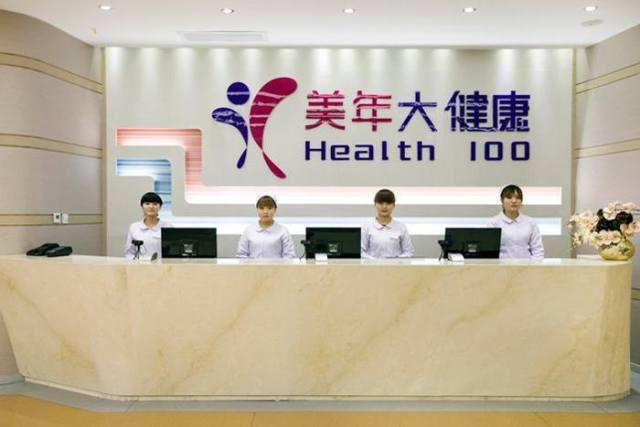 质控升级和科技创新并重 美年健康上半年营收 36.41 亿