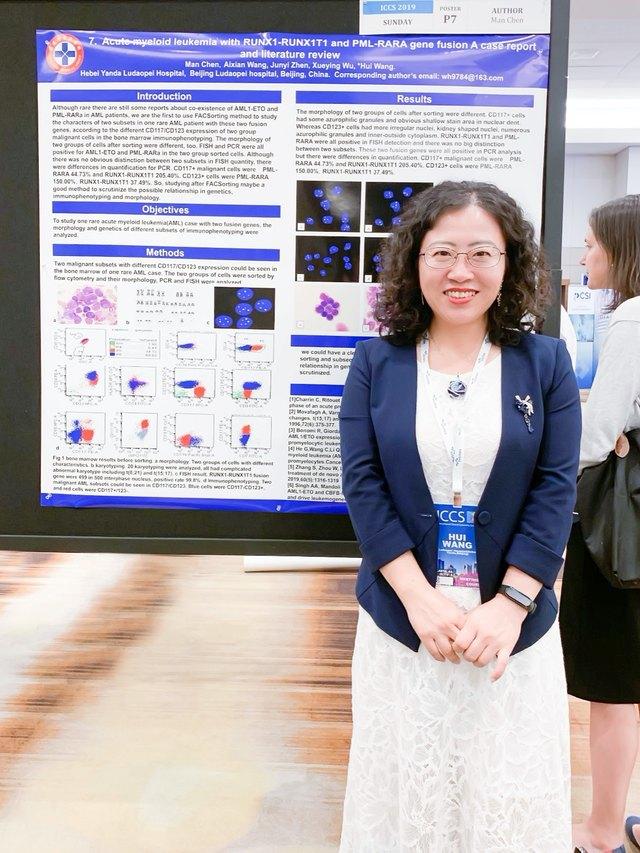 流式细胞室青年精英在国际临床流式学会上展露风采