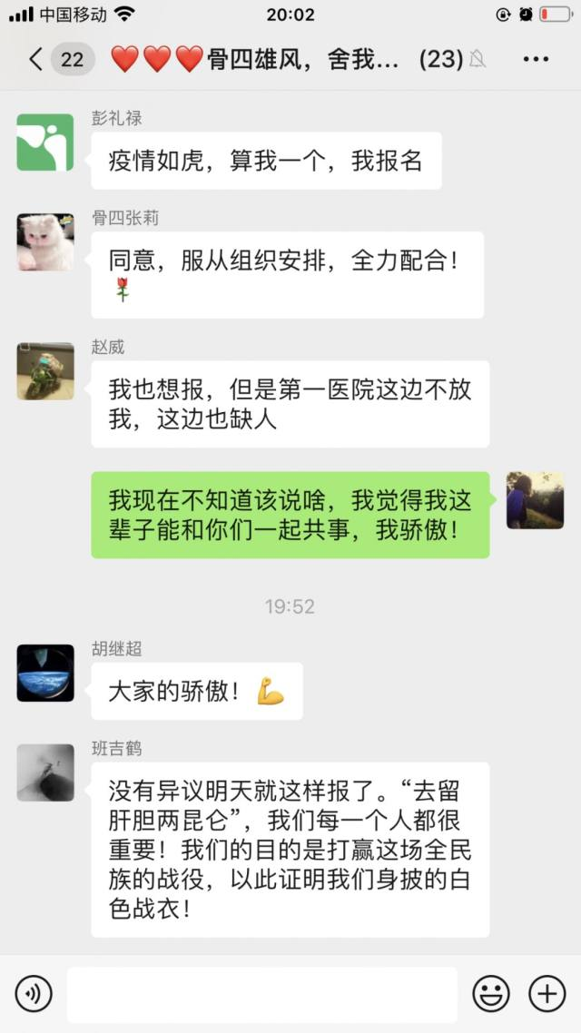 浙江省荣军医院:迎「疫」而上,向荣院「最美逆行者」致敬!