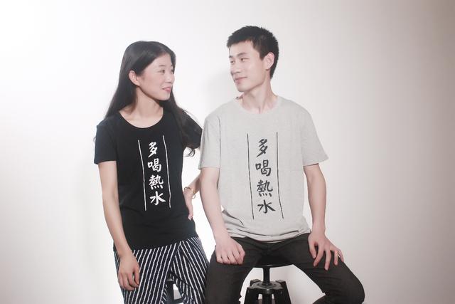 七夕:分享你的故事  收获「爱的 T 恤」
