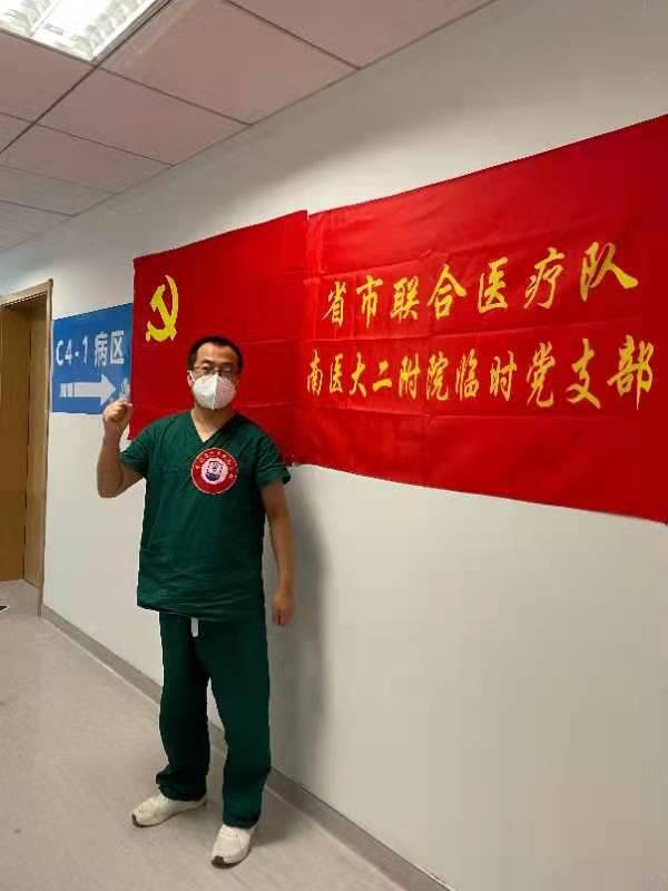 南京医科大学第二附属医院:给素未谋面的「亲人」的感谢信