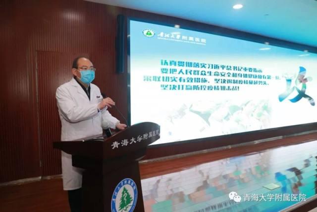 青海大学附属医院第一批支援湖北应对新型冠状病毒感染的肺炎医疗队出征!