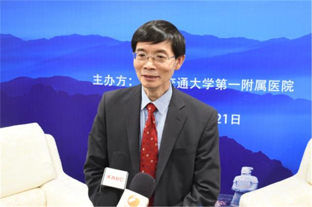 陕西肿瘤学科重点专科联盟年终总结大会在西安召开