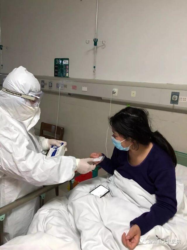 【揭秘】金湖县人民医院感染科隔离病房的故事