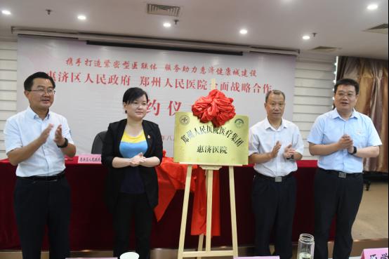 郑州人民医院融并郑州十院,河南医疗格局正在悄悄起变化