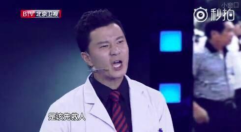 医生选择自杀,谁之过,谁能救?