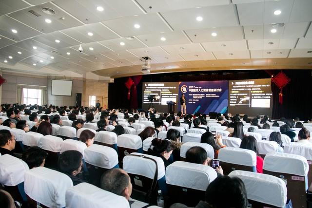 500 名医院 HR 相聚成都,探讨医院人力资源新生态