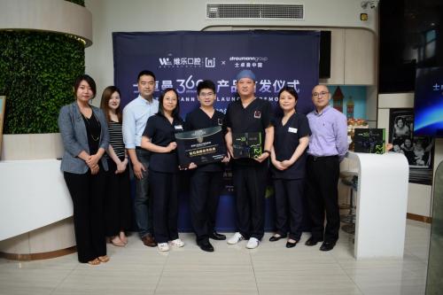 士卓曼联合上海维乐口腔推出「士卓曼 360」数字化种植解决方案