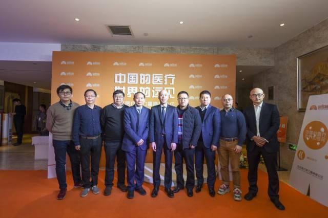 社区医疗「新力量」高峰论坛在郑州举行