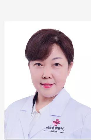 【直播预告】6 月 6 日「世界肠道健康日」高峰论坛系列之炎性肠