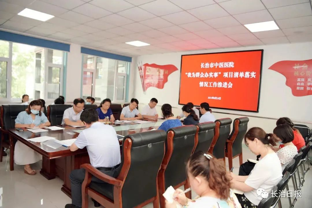 长治市中医医院:优化就医体验 倾情服务群众