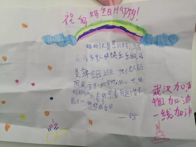 河南省人民医院:这个生日,他们在抗击疫情最前线