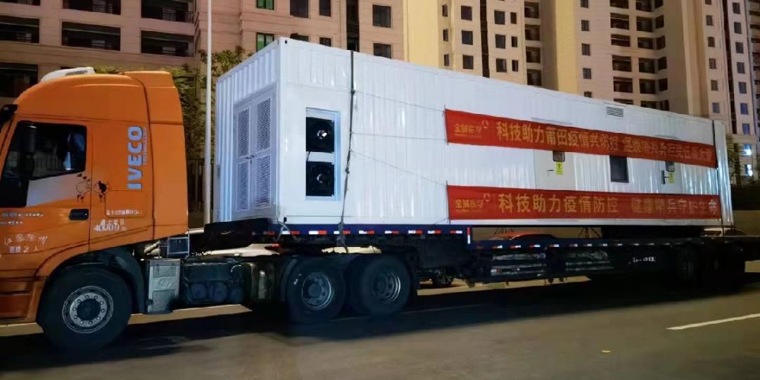 加大加快核酸检测水平, 方舱实验室落户涵江医院,9 月 16 日正式启用