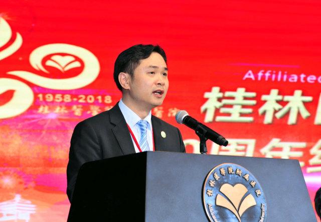 李清华院长在建院 60 周年纪念大会上的讲话