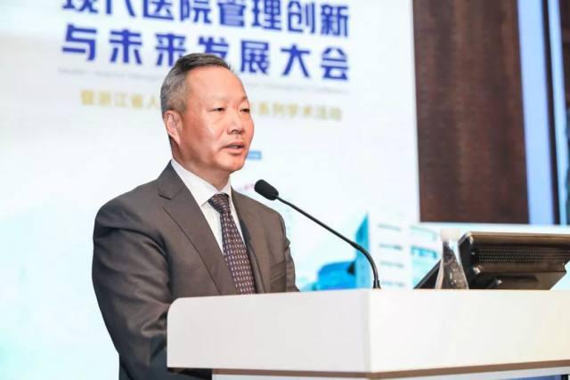 35 岁啦!共同见证,浙江省人民医院未来更创辉煌!