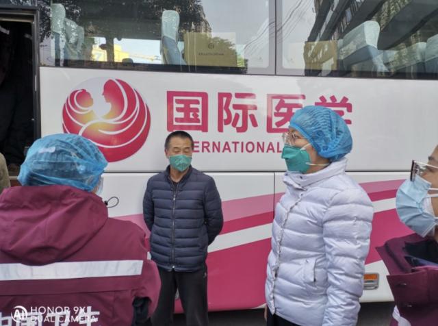 西安高新医院 2 月 19 日抵鄂日记