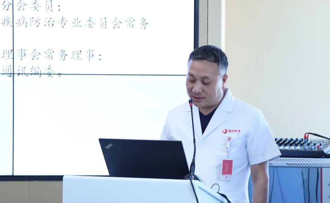 西安高新医院儿科「呼吸系统疾病论坛」顺利召开