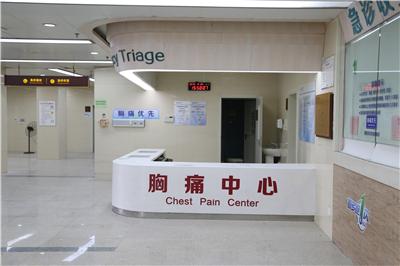 国家级胸痛中心首次落户义乌!浙大四院顺利通过标准版胸痛中心认证