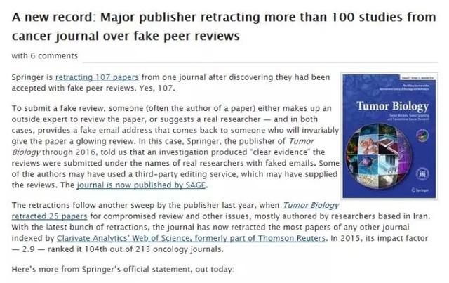 震惊!SCI 107篇文章造假被撤 全部来自中国!