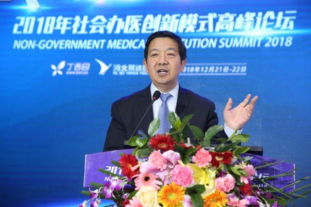 陈勇院长:公立医院与非公医院的合作模式创新  优势互补是双方合作共建的基础