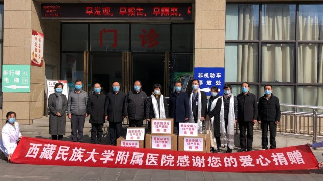 这家医疗机构横跨了 3 万余公里的紧急抗疫征程