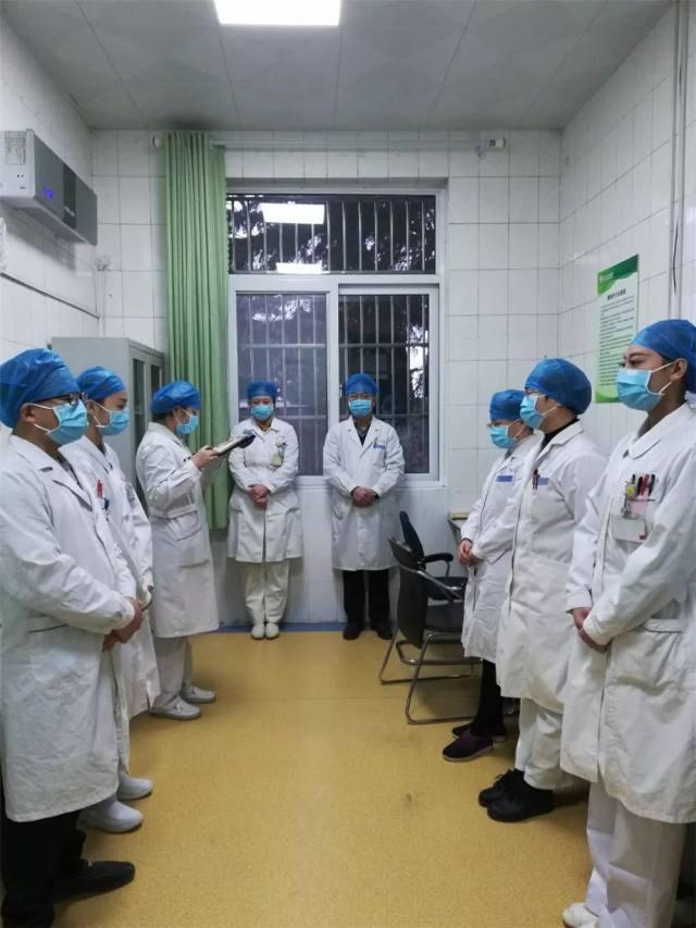 党旗在肥城矿业中心医院防控疫情第一线高高飘扬 ——记感染科张卫华主任
