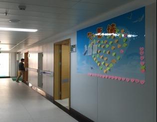 第二届肿瘤纾缓治疗新进展及个体化研讨会在汕头召开