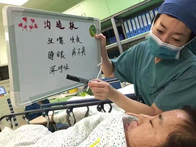 高危科室、难搞患者、死亡消息,医患沟通怎么做
