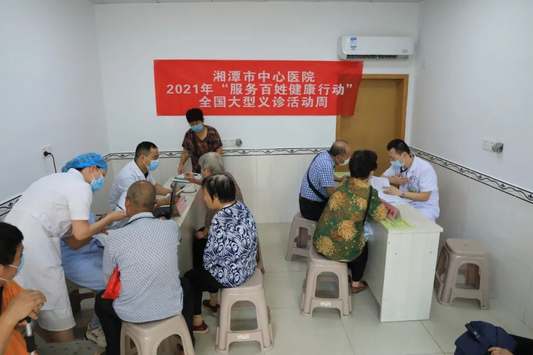 湘潭市中心医院:服务送上门 义诊暖人心