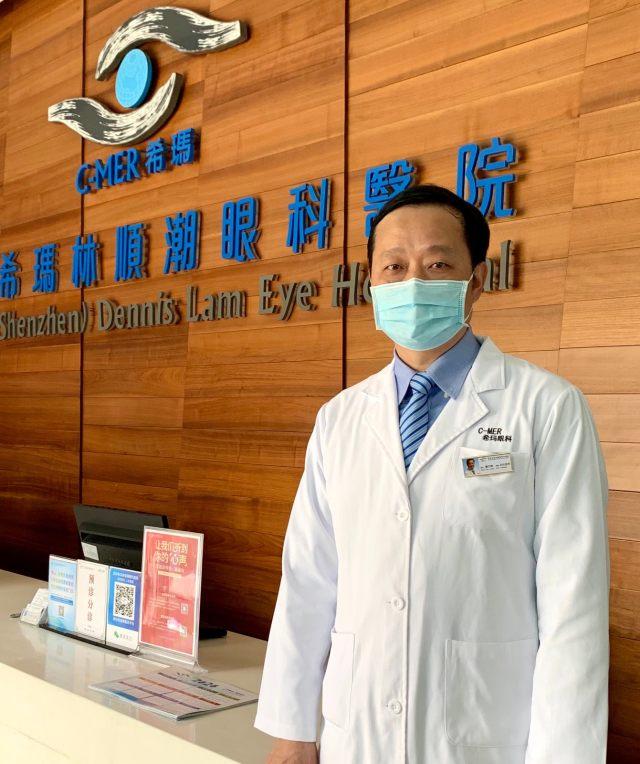 疫情时期,如何预防「病从眼入」? 希玛眼科专家教你做好眼部防护