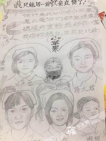 4-1 早新闻:湖南现专业医闹队