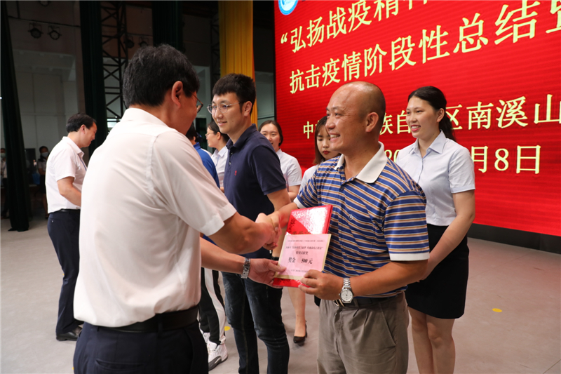 传播「战疫」有功 广西壮族自治区南溪山医院表彰记者
